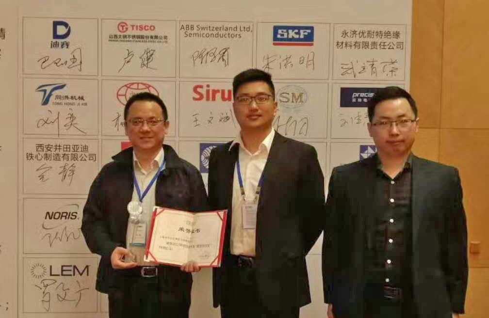 NORIS SIBO was awarded as excellent supplier from CRRC Yongji